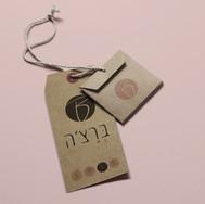 עיצוב לוגו אופנה