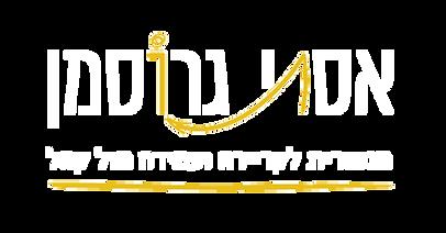 לוגו-מיתוג-לעסק.png