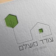 עיצוב לוגו הנדסה ובניין