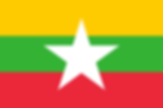 1200px-Flag_of_Myanmar.svg.png