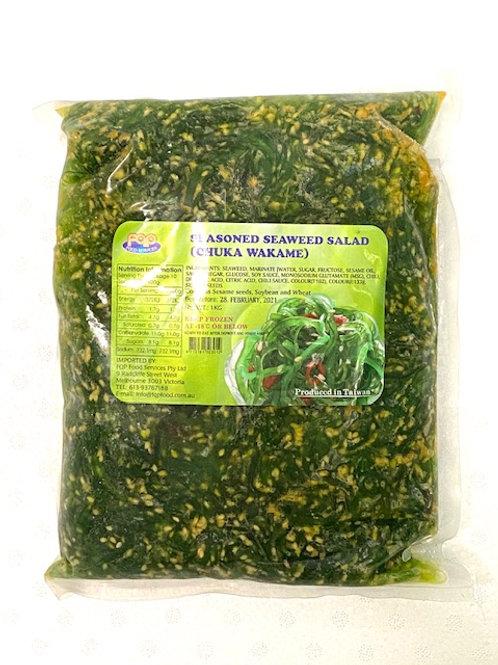 Wakame Seaweed Salad - 1kg
