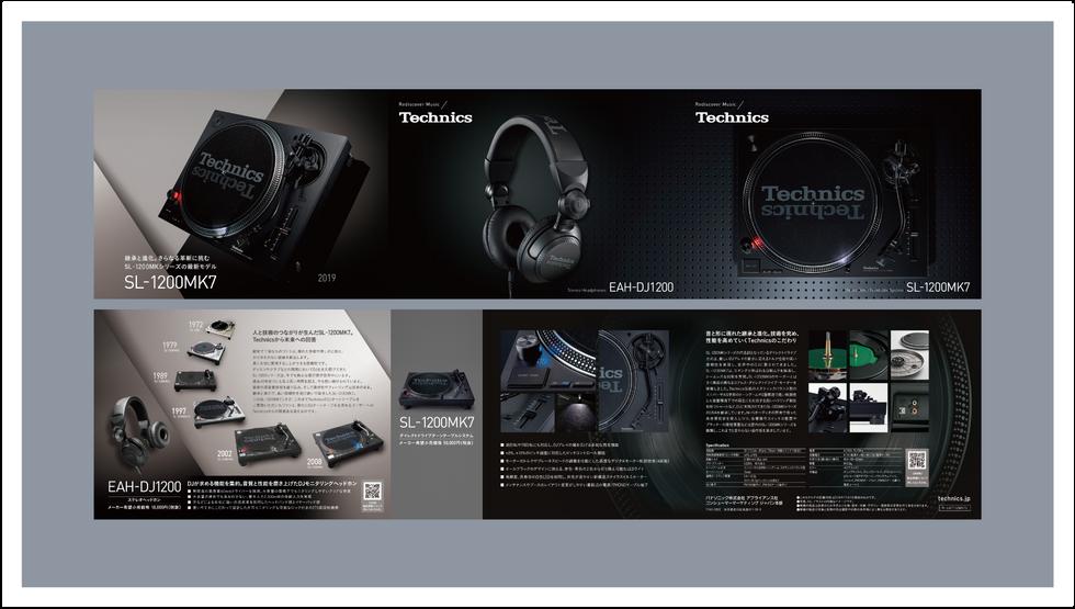 Technics/カタログ_6P片観音