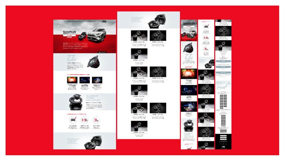 SonicDesign/Web_LP