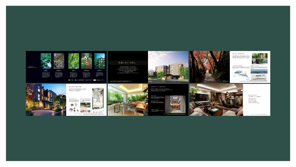 SEKISUI HOUSE/パンフレット_30P