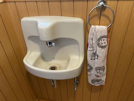 手洗い台交換 ひたちなか市