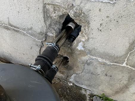 水漏れ修理 常陸太田市