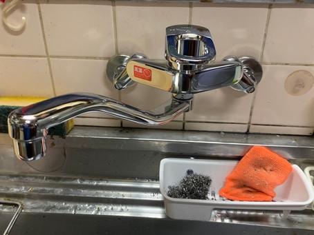 台所、お風呂水漏れ 水戸市