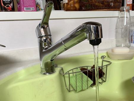 キッチンの水漏れ 水戸市