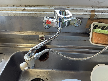 台所の水漏れ ひたちなか市