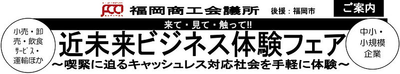 0322_near_future_01.jpg