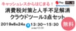 SnapCrab_NoName_2019-6-5_13-14-44_No-00.