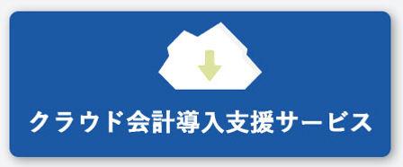 service_btn02.jpg
