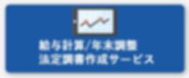 service_btn03.jpg