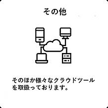 logo_icon_016.png