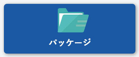 pacage_btn.jpg