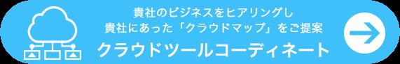 btn_cloud_big02.png