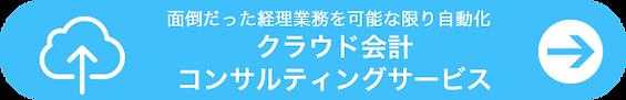 btn_cloud_big01.png