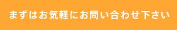 SnapCrab_NoName_2018-12-11_17-0-53_No-00