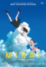 MIRAI_BestAnimFeat_US-POSTER_WEB_012219-