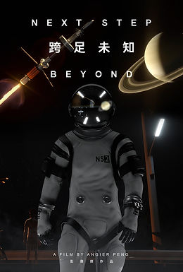 Next Step Beyond