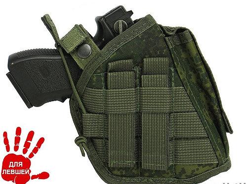 holster southpaw m.o.l.l.e pistol emr pixel left