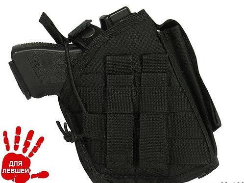 holster southpaw m.o.l.l.e pistol black left