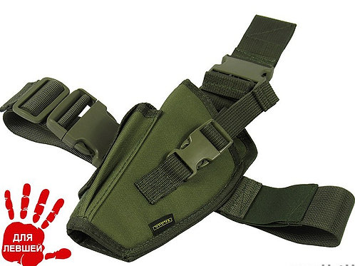 holster southpaw m.o.l.l.e thigh olive left