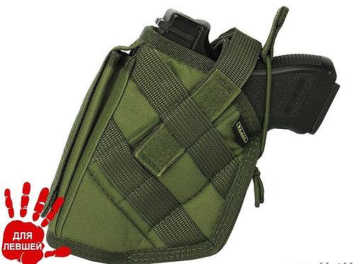 holster southpaw m.o.l.l.e pistol olive left