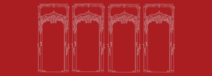 Judson Manor Red Wall
