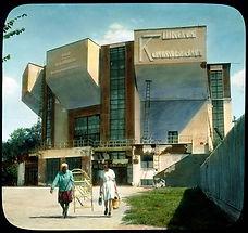 800px-1931._Клуб_Русакова_Союза_Коммунал