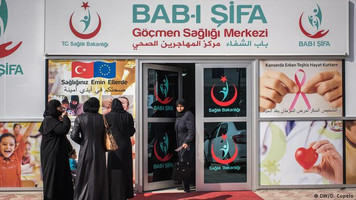 EU funds Turkish health centers to help Syrian refugees