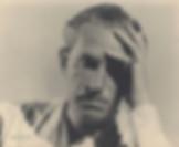 Rom Landau