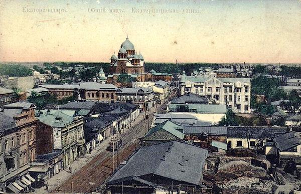 Old Ekaterinodar