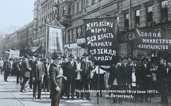 Petrograd,1917