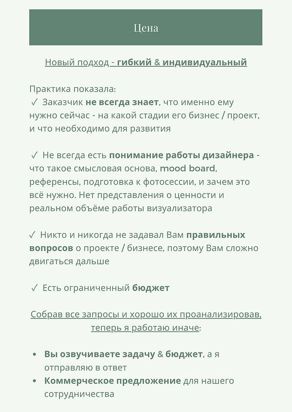 Визуал инстаграм, контент, визуал для бизнеса эксперта бренда ресторана агентства