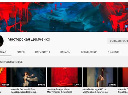 Визуал и контент для Школы фотографии (онлайн и офлайн  обучение)