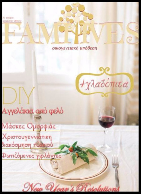 Familives December & Christmas Issue