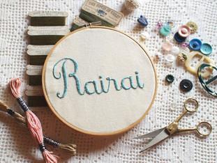 Rairaiのウェブサイト、オープン!