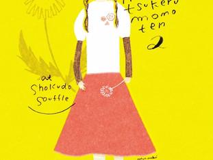食堂souffle「minitsukerumono展 VOL.2」と刺繍ワークショップ。