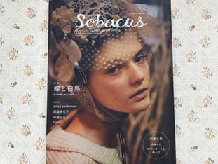 Sobacus book vol.3 に掲載いただきました
