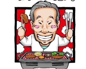 昭和の焼肉 焼肉山ちゃん