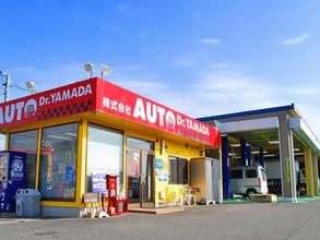 株式会社AUTO Dr.YAMADA