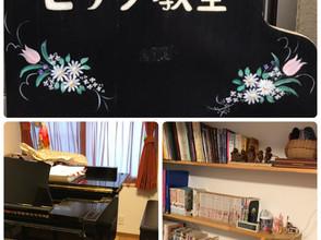 まえだピアノ教室