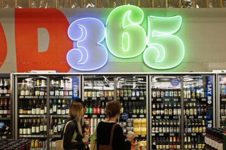 Whole Foods 365 Location