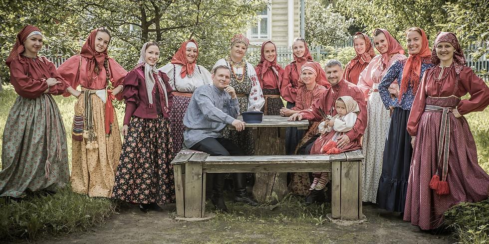 """Дорога к истокам"""