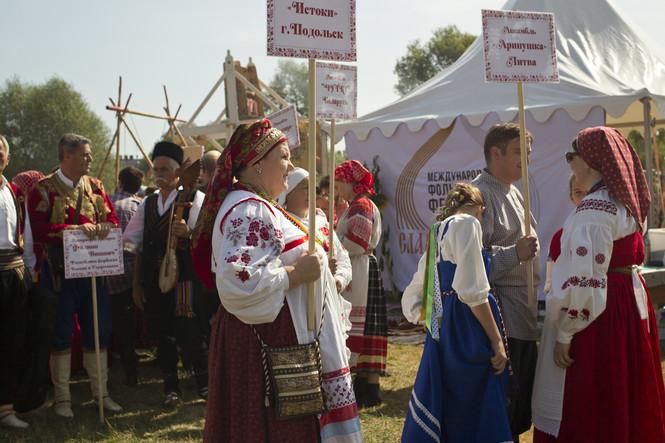 Певческое поле поселка Дубровицы Городского округа Подольск