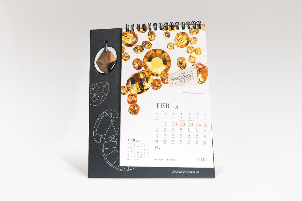 Swarovski Calendar 2