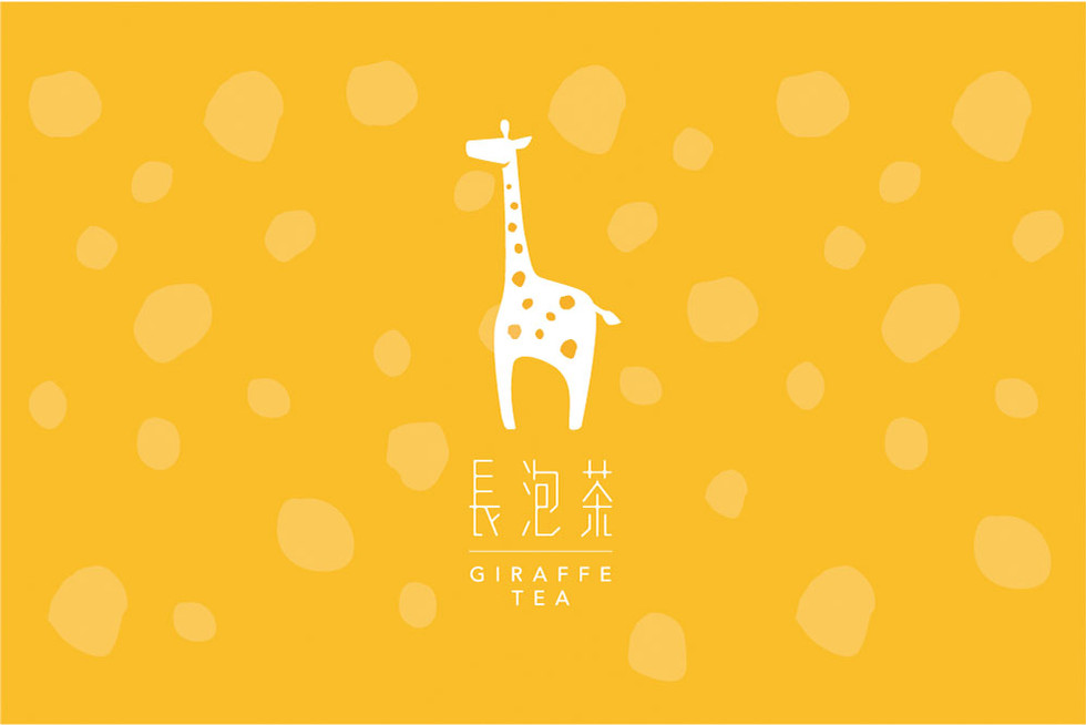 Giraffe Tea Branding 1