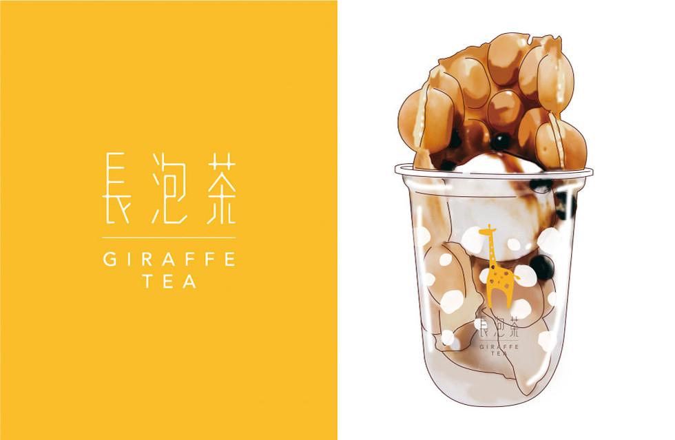 Giraffe Tea Branding 6