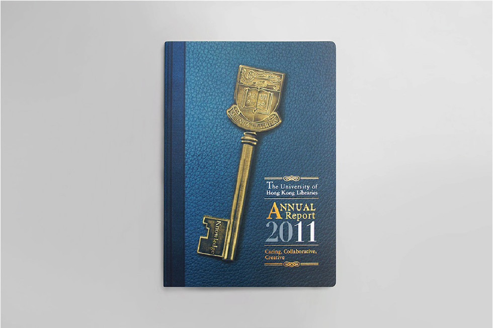 HKU Library Annual Report 1
